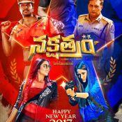 Nakshatram Movie Stills n Walls