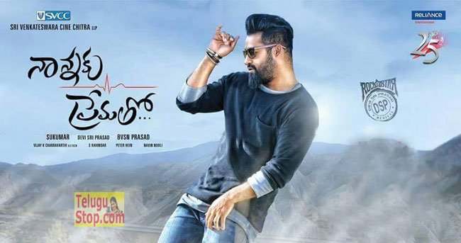Nannaku prematho new still and wallpaper- Photos,Spicy Hot Pics,Images,High Resolution WallPapers Download