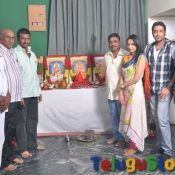 Narahari Films Movie Pooja Event
