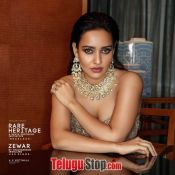 Neha Sharma Hot Pics Still 2 ?>