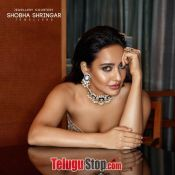 Neha Sharma Hot Pics HD 9 ?>