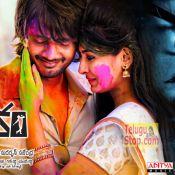 Neno Rakam Movie Stills And Posters