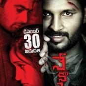 Nenosthaa Movie Posters