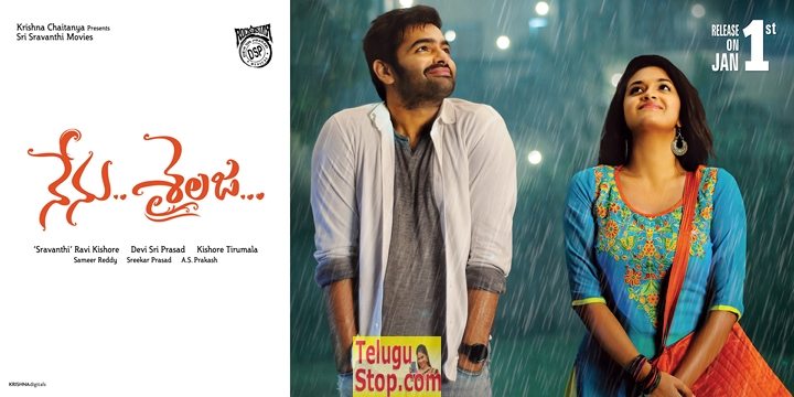 Nenu sailaja release date walls- Photos,Spicy Hot Pics,Images,High Resolution WallPapers Download