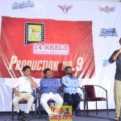 Nithiin and Arjun Movie Press Meet Still 1 ?>