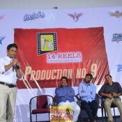 Nithiin and Arjun Movie Press Meet Still 2 ?>