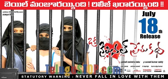 Oka criminal prema katha stills n walls- Photos,Spicy Hot Pics,Images,High Resolution WallPapers Download