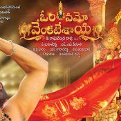 Om Namo Venkatesaya Audio Posters