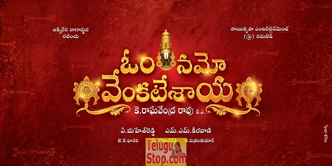 Om Namo Venkatesaya Nagarjuna Look-Om Namo Venkatesaya Nagarjuna Look-