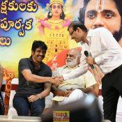 Om Namo Venkatesaya Success Meet
