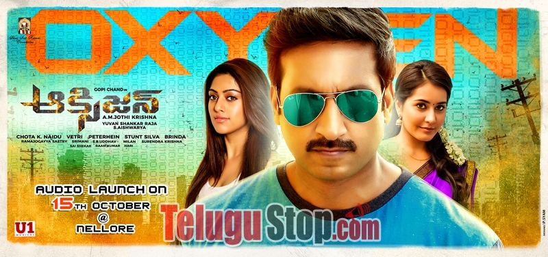 Oxygen Movie New Stills and Posters-Oxygen Movie New Stills And Posters-