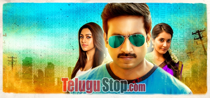 Oxygen movie new stills and posters- Photos,Spicy Hot Pics,Images,High Resolution WallPapers Download