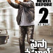 Paisa Vasool 2nd Week Posters
