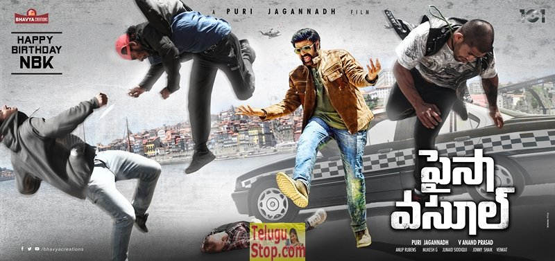 Paisa vasool movie stills and posters- Photos,Spicy Hot Pics,Images,High Resolution WallPapers Download