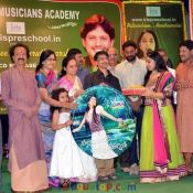 Pallavinchanee Amruthavarshini Album Launch