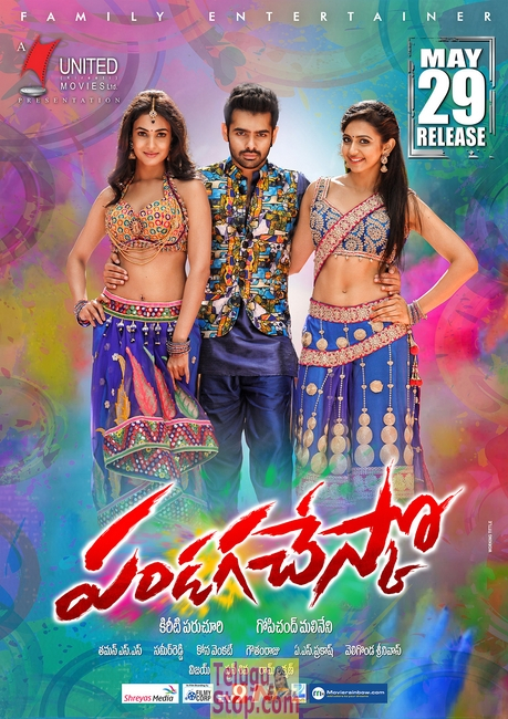 Pandaga chesko release date walls- Photos,Spicy Hot Pics,Images,High Resolution WallPapers Download