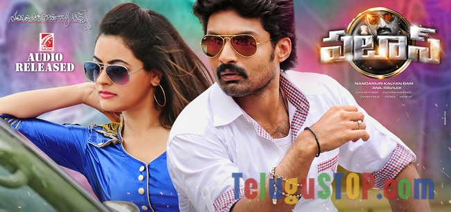 Patas movie stills n walls- Photos,Spicy Hot Pics,Images,High Resolution WallPapers Download