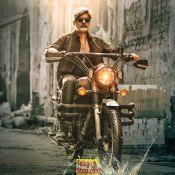 Patel SIR Movie New Posters