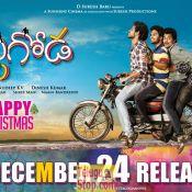 Pittagoda Movie Release Poster