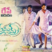 Premam Releasing Tomorrow Posters