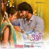 Prematho Mee Karthik Movie Posters