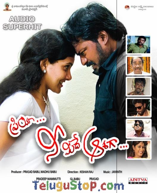 Priya Nee Meedey Aashaga Movie Stills-Priya Nee Meedey Aashaga Movie Stills-