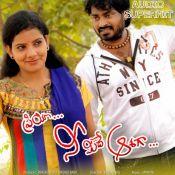 Priya Nee Meedey Aashaga Movie Stills