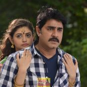 Raa Raa Movie Latest Photos