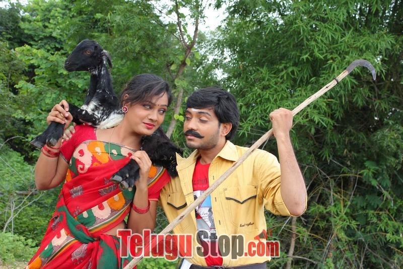 Raavoyi Maa Intiki Movie Stills-Raavoyi Maa Intiki Movie Stills-