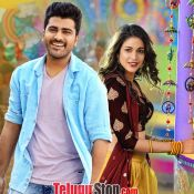 Radha Movie Release Date Poster and Still