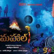 Raj Mahal Movie Posters
