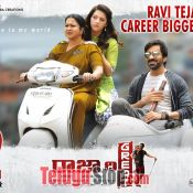 Raja The Great Movie 2nd Week Posters Still 1 ?>
