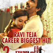 Raja The Great Movie 2nd Week Posters Still 2 ?>