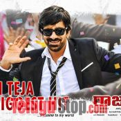 Raja The Great Movie 2nd Week Posters Photo 3 ?>