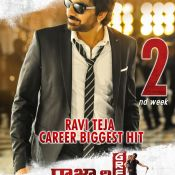 Raja The Great Movie 2nd Week Posters Photo 4 ?>