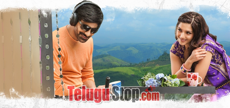 Raja The Great Movie Still and Poster-Raja The Great Movie Still And Poster-