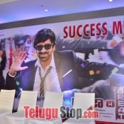Raja The Great Movie Success Meet Pic 8 ?>