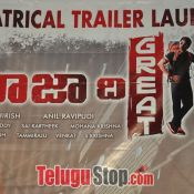 Raja The Great Movie Theatrical Trailer Launch Still 1 ?>