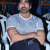 Raja The Great Movie Theatrical Trailer Launch Photo 3 ?>