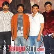 Raja The Great Movie Theatrical Trailer Launch Photo 5 ?>