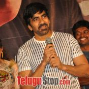 Raja The Great Movie Theatrical Trailer Launch HD 9 ?>