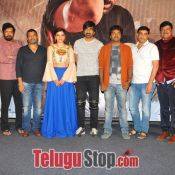 Raja The Great Movie Theatrical Trailer Launch HD 10 ?>