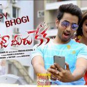 Rajaa Meeru Keka Bhogi Wishes Poster Still 1 ?>