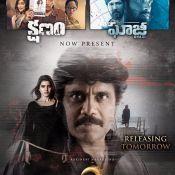 Raju Gari Gadhi 2 Photos and Posters