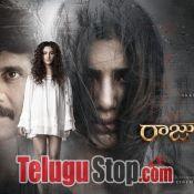 Raju Gari Gadhi 2 Release Date Walls