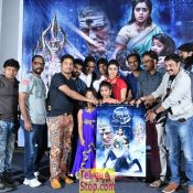 Rakshasi Movie Motion Poster Launch