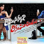 ramasakkani-rakumarudu-movie-stills-and-posters02