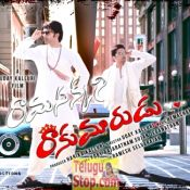 ramasakkani-rakumarudu-movie-stills-and-posters04