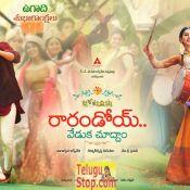 rarandoi-veduka-chudham-first-look-posters02