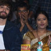 Rogue Movie Audio Launch 2